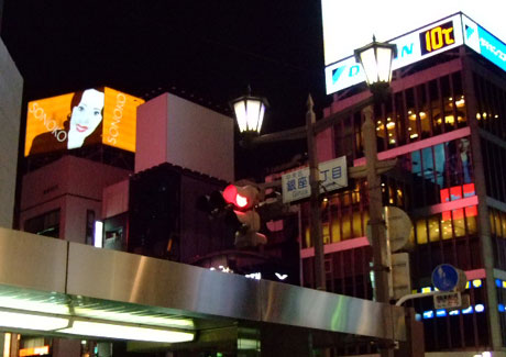 ginza, nuit