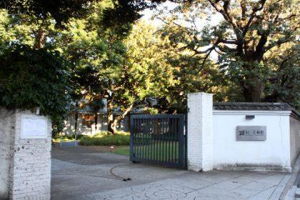 Musée Hara