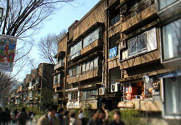 Dojunkai appart Omotesando