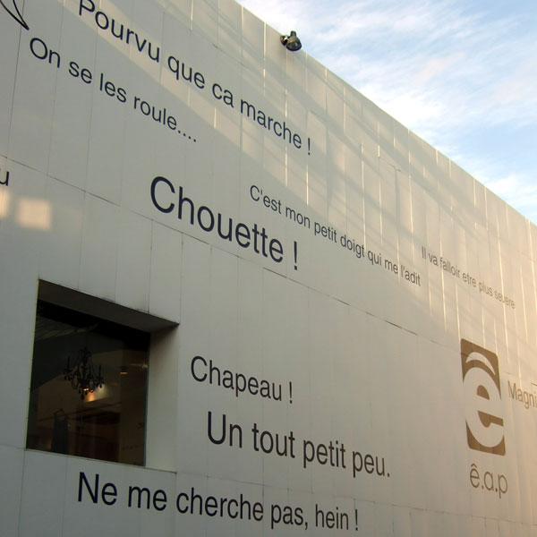 Mots français sur le mur